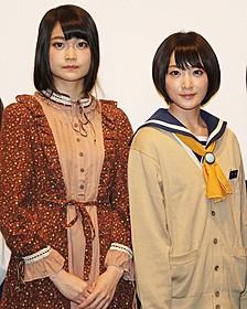 生駒里奈(右)と石森虹花「コープスパーティー」