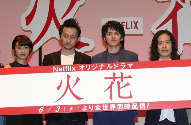 Netflix「火花」世界配信開始! 原作者・又吉も感無量「僕の人生のご褒美」