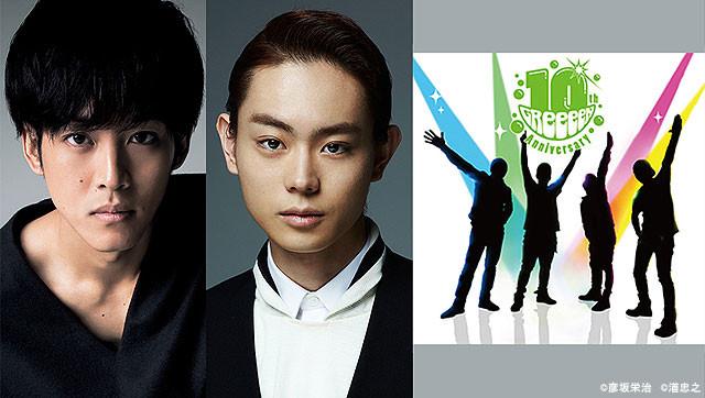 GReeeeNの「キセキ」誕生秘話が映画に 松坂桃李と菅田将暉が初の兄弟役でW主演