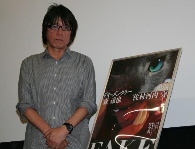 佐村河内守氏追ったドキュメンタリー監督・森達也「気付けば助けられる人がたくさんいる」