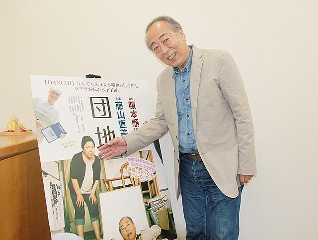 岸部一徳、藤山直美と息ぴったりの夫婦役、阪本映画の現場を語る