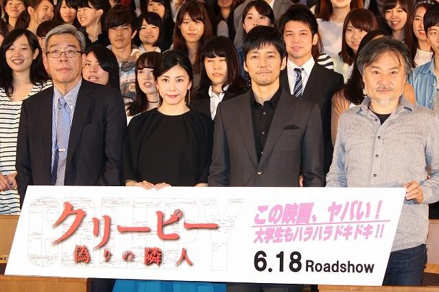 西島秀俊、法政大生600人に告白「学食に来て食べたことあるよ」