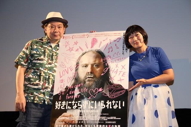 「見た目じゃない恋」から学ぶ幸せの極意とは?「たんぽぽ」川村&鈴木おさむが伝授