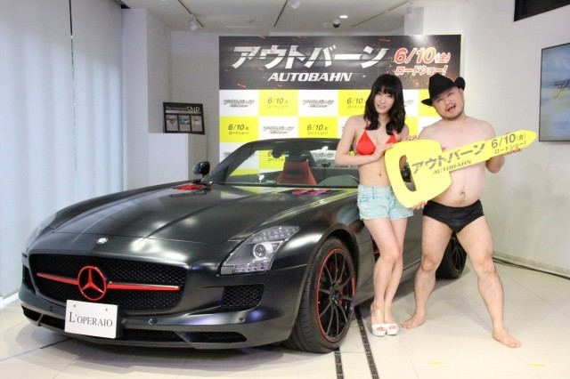 ハリウッドザコシショウ、「アウトバーン」に登場した2000万円の高級ベンツをR-1賞金で購入?