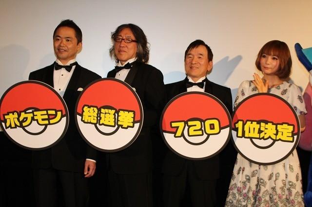 ピカチュウ、ポケモン総選挙でまさかの4位 「ピカー」と放心状態 - 画像3