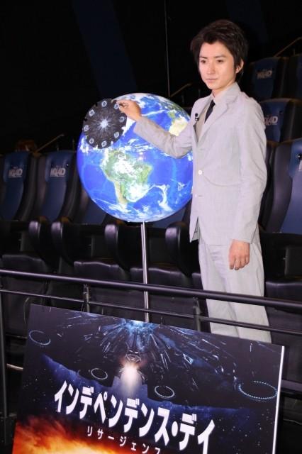 藤原竜也、川崎のコストコ上空でUFOに遭遇?