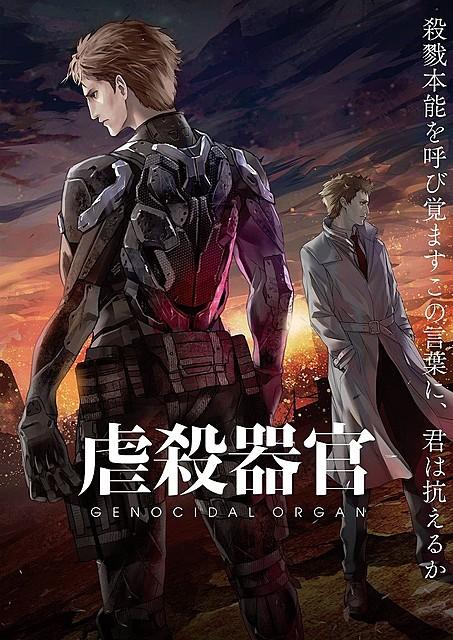 アニメ映画「虐殺器官」公開延期乗り越え今冬公開決定!場面写真もお披露目