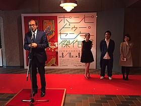 「ポンピドゥー・センター傑作展」 キュレーターのローラン・ル・ボン氏「ラ・ジュテ」
