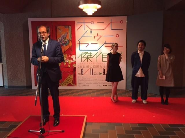 ピカソ初来日作、クリス・マルケル「ラ・ジュテ」など仏20世紀芸術の傑作ずらり「ポンピドゥー・センター傑作展」