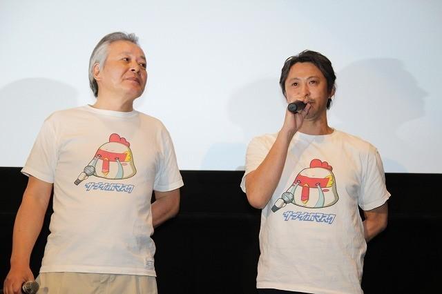 ファンキー加藤、主演映画初日に不倫騒動を謝罪 共演者からいじられるも感謝で頭上がらず