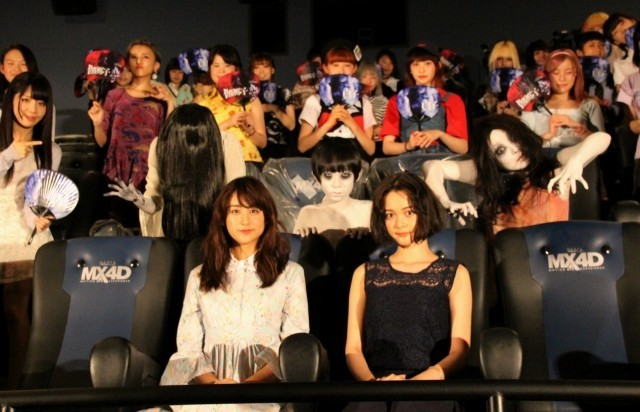 貞子&伽椰子&俊雄、山本美月&玉城ティナの背後でこっそり4D体験!