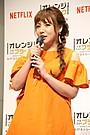秋元才加&野呂佳代&遼河はるひ、「オレンジ・イズ・ニュー・ブラック」に学ぶ女社会の処世術とは?