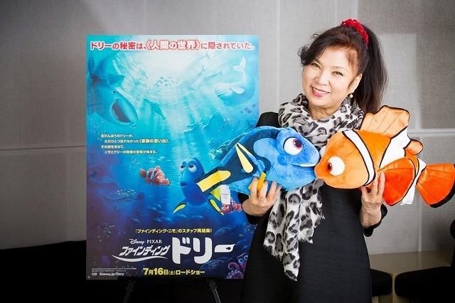 八代亜紀、ディズニー歌手に!「ファインディング・ドリー」日本版エンドソング歌う