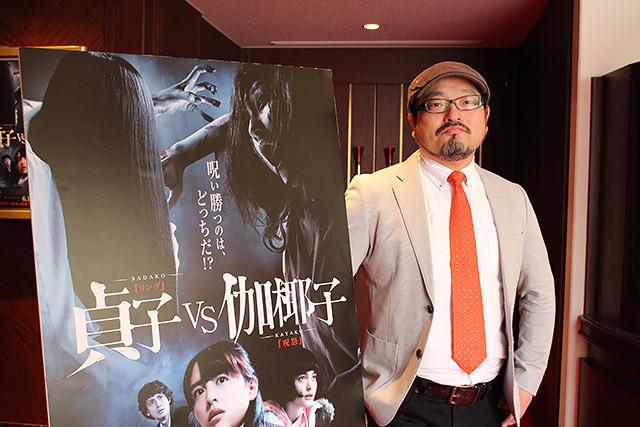 白石晃士監督が「貞子vs伽椰子」を撮影する上で最も苦労した点とは?