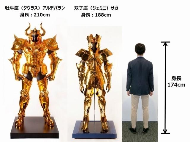 「聖闘士星矢30周年展」全高210cmの黄金聖闘士アルデバラン立像が完成