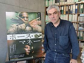 ペドロ・コスタ監督「コロッサル・ユース」