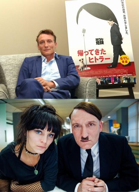 """「帰ってきたヒトラー」主演俳優オリバー・マスッチが役作りに使った""""21世紀ならではのもの""""とは?"""