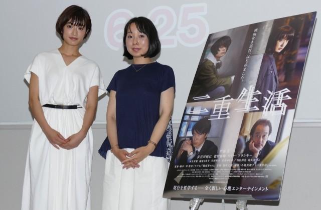 「二重生活」門脇麦、長谷川博己と共演も「尾行する役なので、8割は背中」