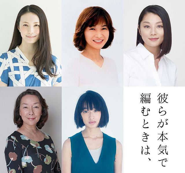 荻上直子監督作にミムラ、田中美佐子、小池栄子、りりィ、門脇麦…豪華女優陣が結集