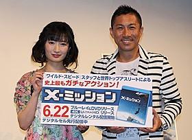 イベントを盛り上げた武田梨奈と前園真聖「X-ミッション」
