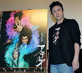シネマ歌舞伎をPRした市川染五郎