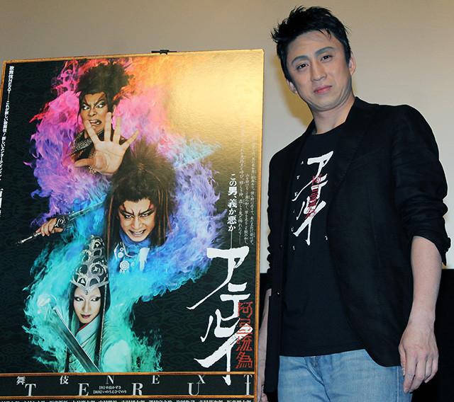 市川染五郎、シネマ歌舞伎「阿弖流為」に太鼓判「新しいものが誕生したと言って」