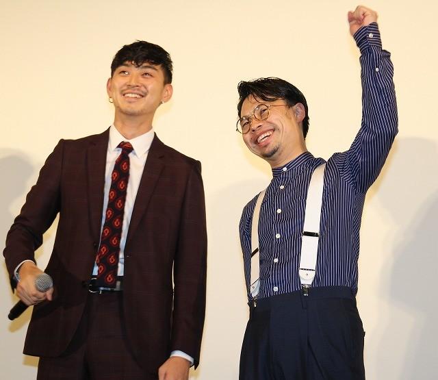 松田翔太、ハマケンと交際宣言!?「いちゃついてすみません」