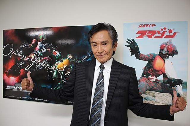 「仮面ライダーアマゾンズ」を初代アマゾン・岡崎徹も歓迎「怖い、そして格好いい!」