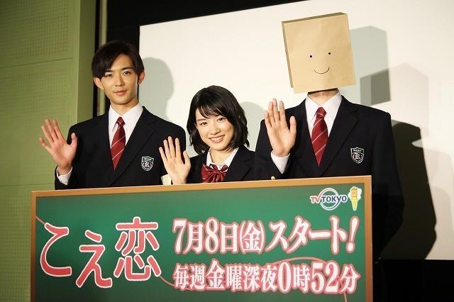 興奮気味に語った永野芽郁(中央)