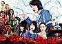 【国内映画ランキング】「TOO YOUNG TO DIE!」がクドカン史上最高の成績でV、「日本で一番悪い奴ら」は8位