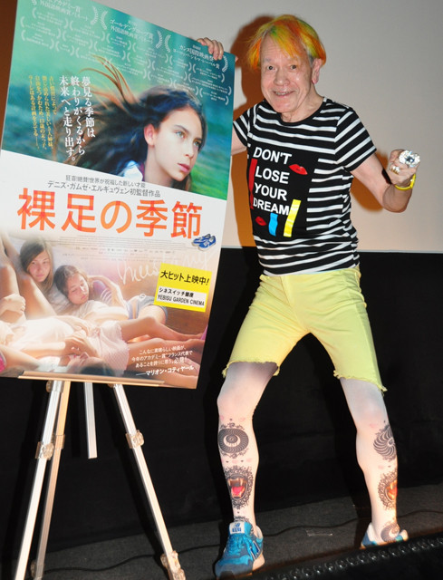 志茂田景樹「裸足の季節」5姉妹の姿を通じて女性に「夢を失うな」とエール!