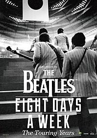 日本限定ティザーポスター「ザ・ビートルズ EIGHT DAYS A WEEK The Touring Years」