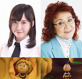 「みつばちマーヤの大冒険」で声優を務める春名風花(左)と野沢雅子「みつばちマーヤの大冒険」