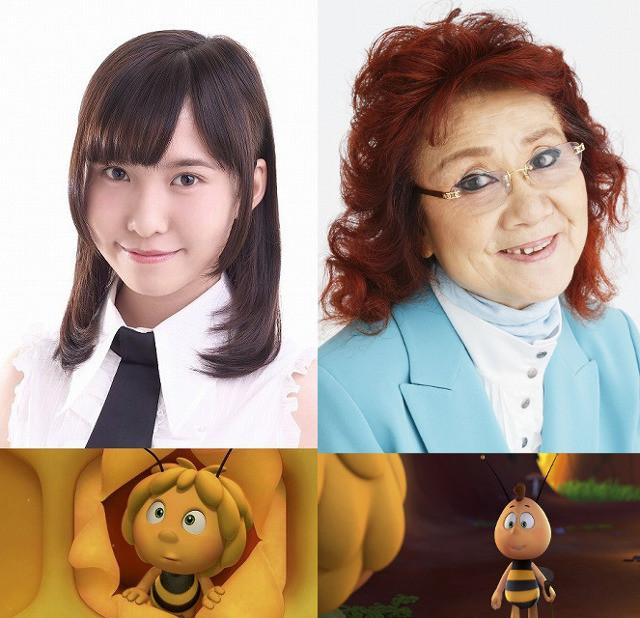 「みつばちマーヤの大冒険」で声優を務める春名風花(左)と野沢雅子