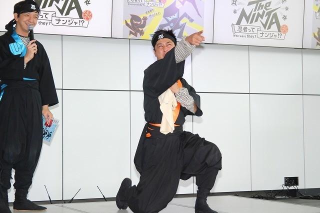 パンサー、童心にかえる! 科学で忍者を解き明かす企画展がスタート