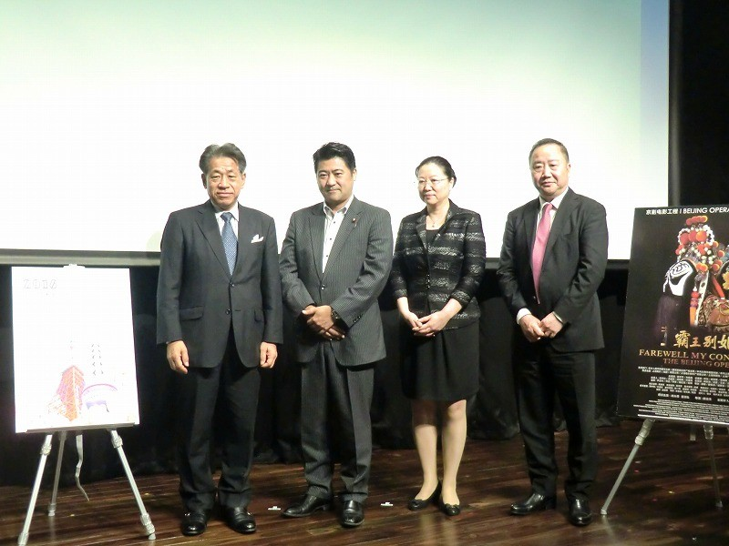京劇の名作「覇王別姫」が3D映画に 「中国現代映画特集2016」開幕