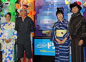 イベントに出席した室井滋、木梨憲武ら「ファインディング・ドリー」
