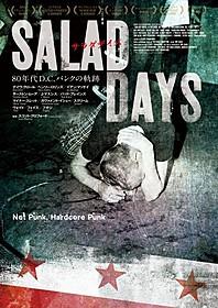「サラダデイズ SALAD DAYS」 日本版ビジュアル「サラダデイズ SALAD DAYS」