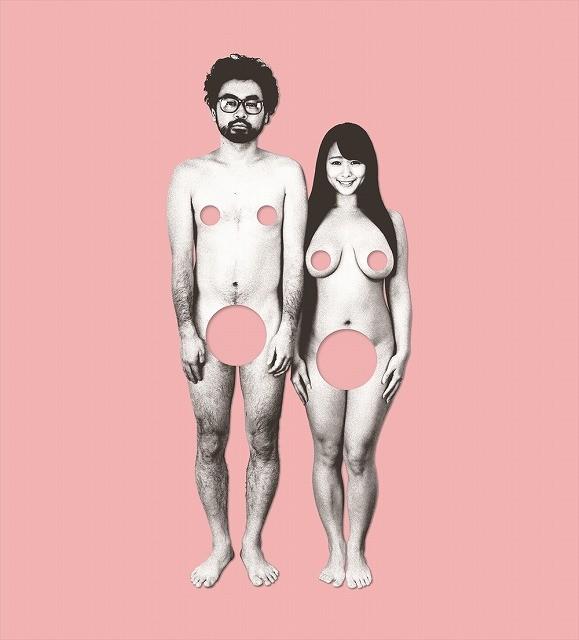 みうらじゅん×安齋肇のR18青春映画「変態だ」、12月10日公開!ポスターは前野健太&白石茉莉奈が全裸で挑む