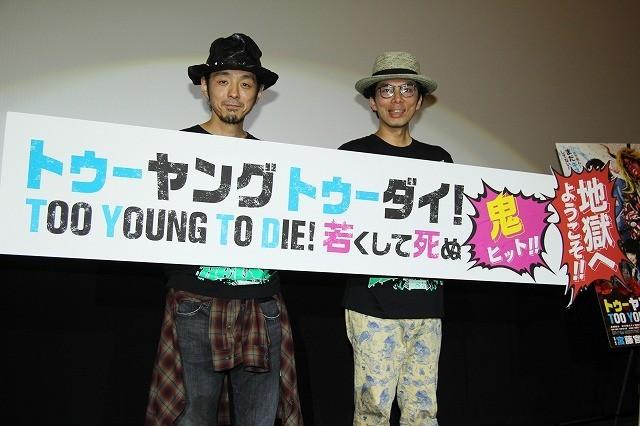 宮藤官九郎監督と片桐仁