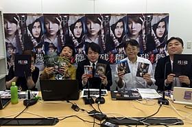 (左から)MCの行成とあ、村田らむ氏、大島てる氏、 永田プロデューサー、MCのジャンクハンター吉田「残穢(ざんえ) 住んではいけない部屋」