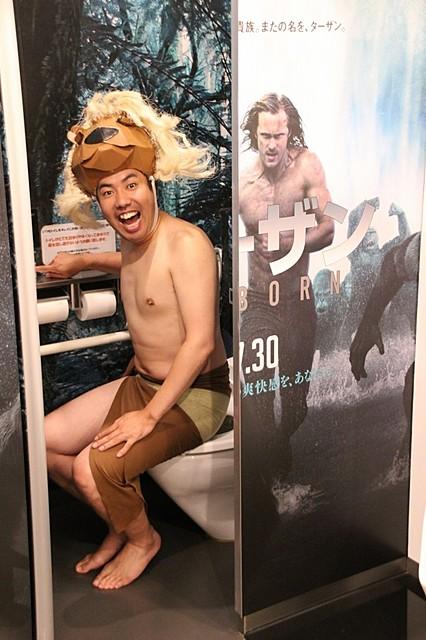音漏れも「心配ないさ~!」 大西ライオンが「ターザン」仕様のトイレを実体験!