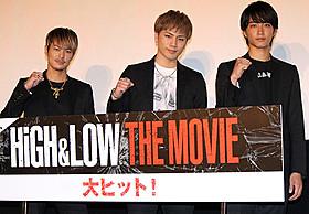 東京での舞台挨拶に 立った登坂広臣、佐藤寛太、今市隆二「HiGH&LOW THE MOVIE」
