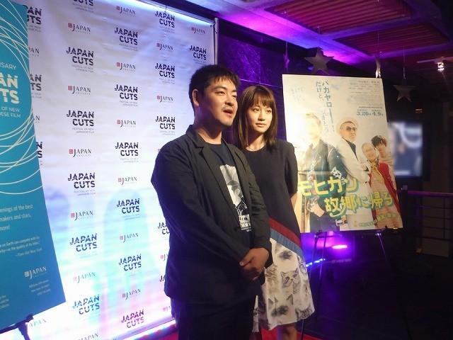 「モヒカン故郷に帰る」が北米最大の日本映画祭で上映!前田敦子が英語で挨拶