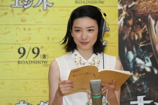 キスマイ玉森裕太、夏休みの予定は「めっちゃ色白ですけど」サーフィン!?