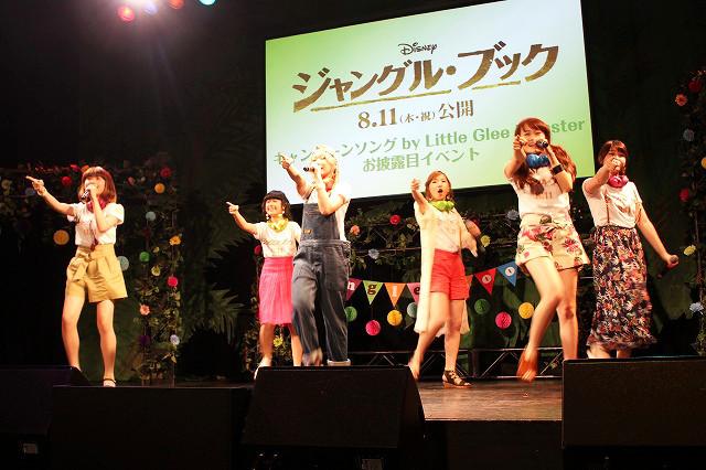 女子高生グループ「Little Glee Monster」ディズニー名曲を生披露!芹奈「夢がかなった」