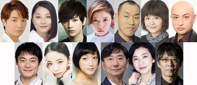 KERA新作舞台タイトルは「陥没」!生瀬勝久、瀬戸康史、松岡茉優ら参戦