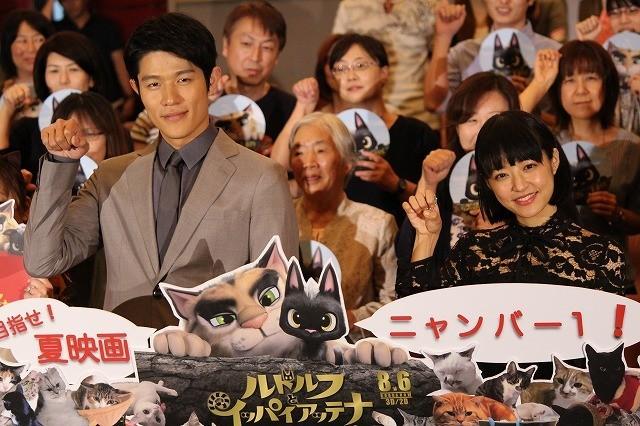 井上真央&鈴木亮平、意見一致!ネコの魅力は「ツンデレ」