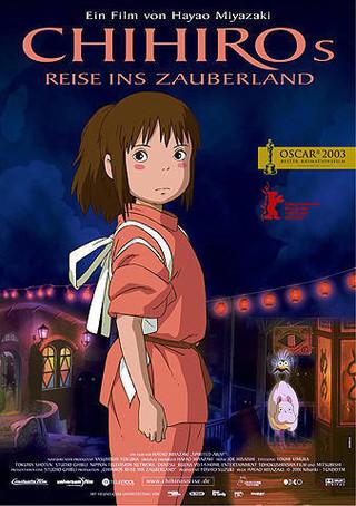 米サイト選出「21世紀のアニメ映画ベスト50」 1位にジブリ作品