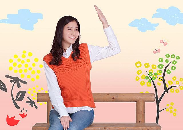中島裕翔×新木優子のラブストーリー「僕らのごはんは明日で待ってる」17年1月7日公開決定